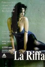 La riffa (1991) Netflix HD 1080p