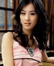 Peliculas Huang Sheng-Yi