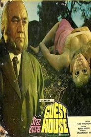 Guest House (1980) Streaming complet VF