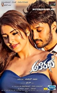 Athiratha 2018 (Hindi Dubbed)