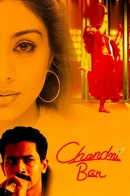Chandni Bar Full Movie