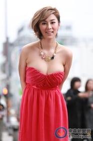 Xia Wei Yu