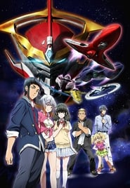 Aquarion streaming vf poster