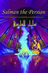 Salman the Persian Stream deutsch