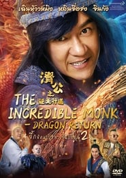 The Incredible Monk - Dragon Return
