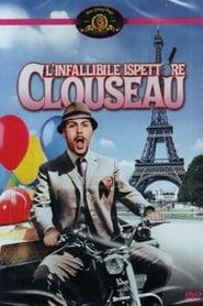 L'infallibile ispettore Clouseau
