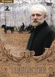 bilder von Tchaikovsky