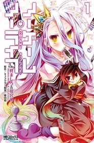 serien No Game, No Life deutsch stream