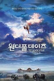 Wonderful Days - Die Tage der Hoffnung Full Movie