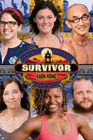 Survivor Season 32