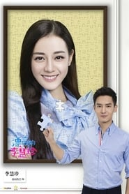 Pretty Li Hui Zhen saison 1 episode 16 streaming vostfr