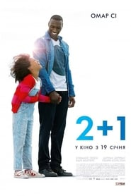Watch Two Is a Family Online Movie