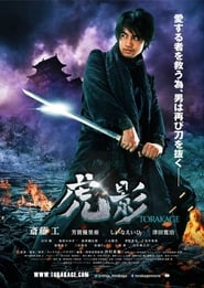 The Ninja War of Torakage Film in Streaming Completo in Italiano
