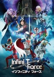 Infini-T Force 未来の描線 streaming vf poster
