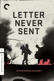 Imagen Letter Never Sent