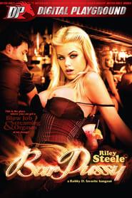 Bar Pussy (2010)