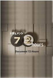 Document 72 Hours