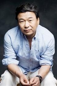 Kim Byung-Chun