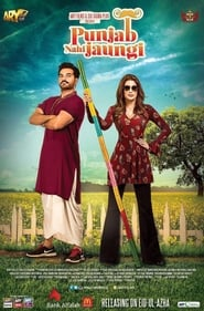 Punjab Nahin Jaungi (2017) Pakistani Urdu Full Movie Watch Online