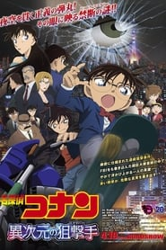 Detective Conan: The Dimensional Sniper 123movies
