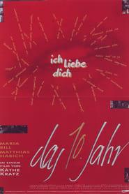 Das zehnte Jahr (1995)