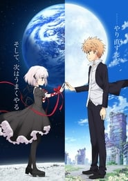 Rewrite streaming saison 2 poster
