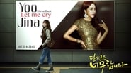 You Are Too Much saison 1 streaming episode 24