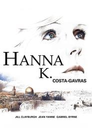 Hanna K. (1983) Netflix HD 1080p