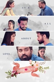 Kutti Story (Tamil)