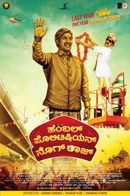 Humble Politician Nograj (2018) Kannada Full Movie Online