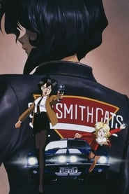 ガンスミス キャッツ (1995)