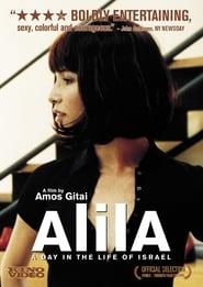 Affiche de Film Alila