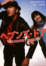 Heaven's Door Film online HD