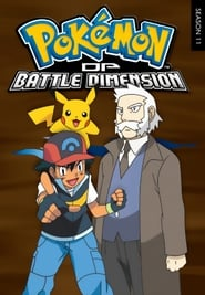 Pokémon - Black & White Season 11