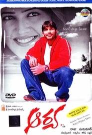 Affiche de Film Aarya