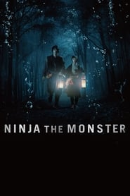 Ninja the Monster (2015)