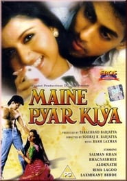 Photo de Maine Pyar Kiya affiche