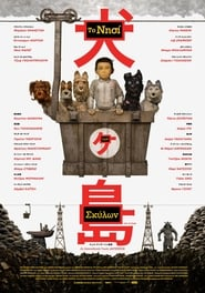 Isle of Dogs