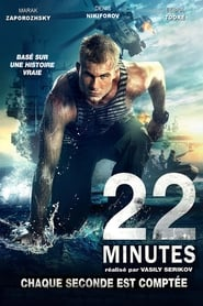 22 minutes en streaming