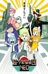 Streaming Chou Shounen Tantei-dan NEO poster