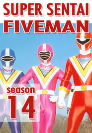 Super Sentai - Choudenshi Bioman Season 14