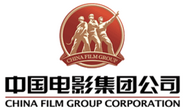 China Film Group Corporation
