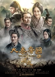 Streaming The Qin Empire poster