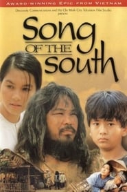 Song of the South (1970)