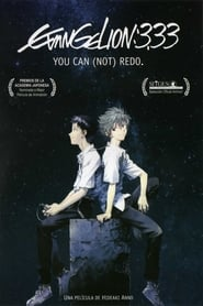 Evangelion 3.33 You Can Not Redo Pelicula 2012