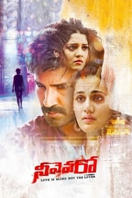 Neevevaro (2018) Telugu Full Movie Download