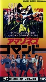 Photo de Golden Queen's Commando affiche