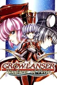 Growlanser IV: Wayfarer of Time