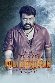 Pulimurugan 2016 (Hindi Dubbed)