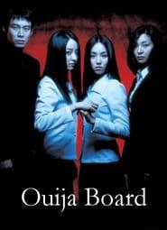 bilder von Bunshinsaba: Ouija Board